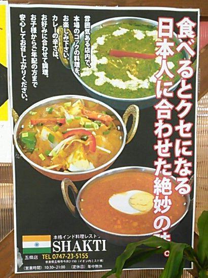 おいしいランチやカフェ、橋本市や五條市のお店