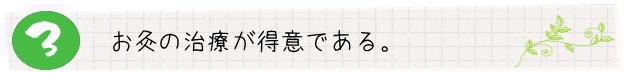 yosuuji11311111