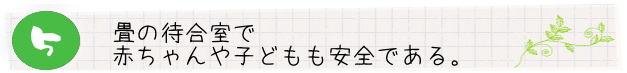 yosuuji1151111