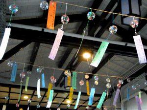 極楽橋駅の風鈴