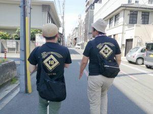 日本酒の旅に出発!