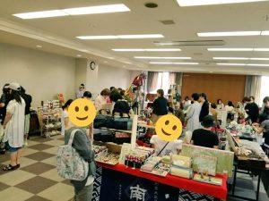 アザレア イベント 作家 橋本市