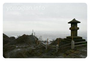 岩屋 江島