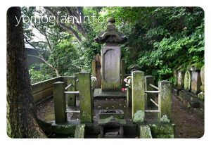 杉山和一(検校)先生のお墓
