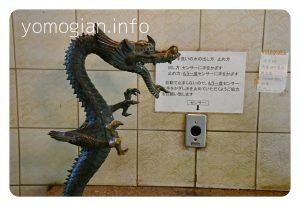 また奥津宮のお手洗いは龍から水がでる仕組み