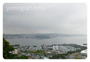 江の島 高台
