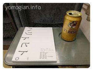 ハリトヒト。とビール