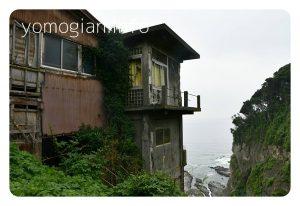 江の島の廃墟