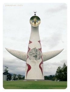 万博記念公園の太陽の塔の写真