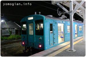 和歌山線 105系の写真 五条駅