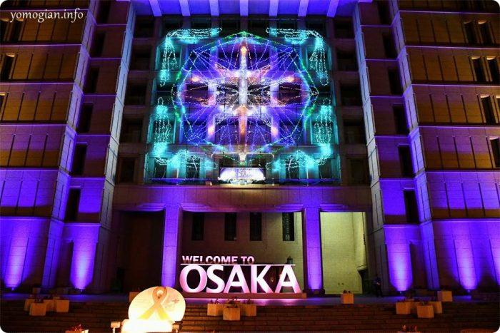 大阪・光の饗宴 イルミネーション 中之島
