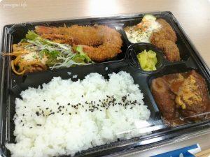 山田ヒロキチ商店 美味しいお弁当 タンシチュー