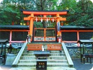 高野山 伽藍 御社