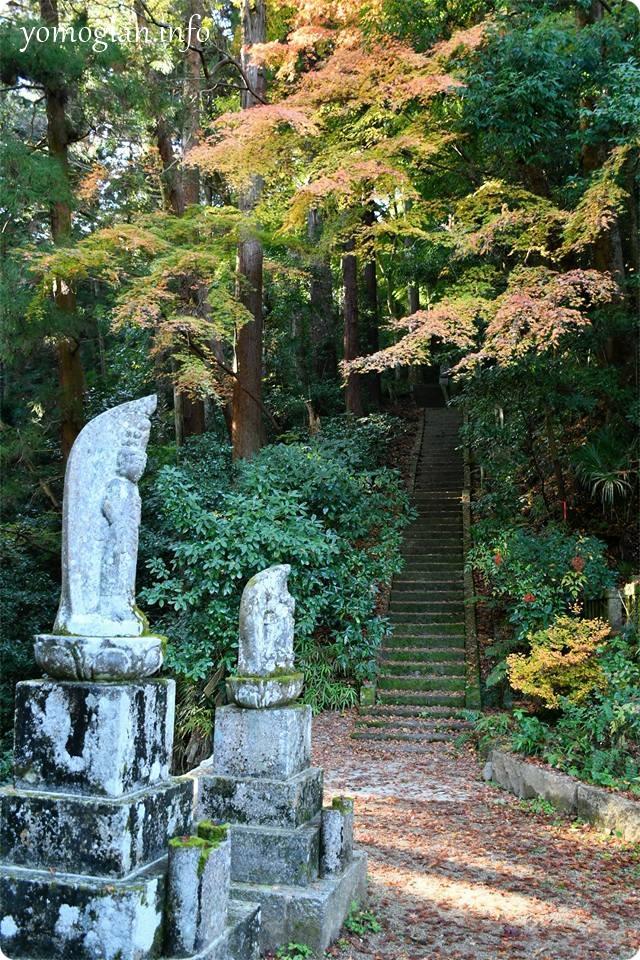延命寺(河内長野市)の写真です。