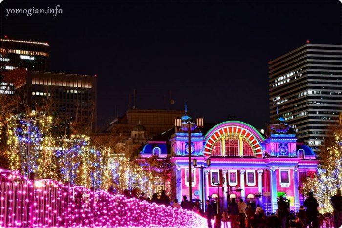 OSAKA光のルネサンス2019の写真 中央公会堂