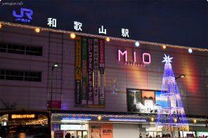 和歌山駅のライトアップの写真、画像 クリスマス