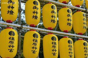 橿原神宮のお正月