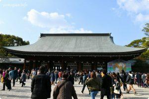 橿原神宮 お正月