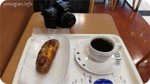 コーヒー 和歌山駅