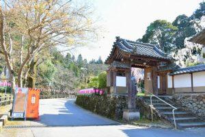 奈良県宇陀市にある大野寺の写真