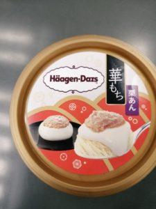 1日ずっと緊張感が強かったので甘いアイスクリームで緊張を緩和します。ハーゲンダッツの華もちシリーズは美味しいので好きです。