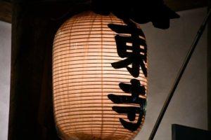 東寺 ライトアップ 提灯の写真
