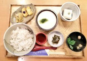 中央食堂さんぼう 高野山