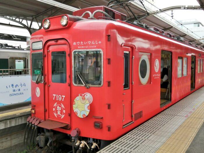 めでたい電車 なな すみっコぐらし 南海電車