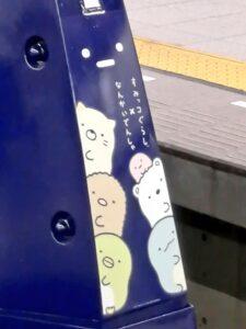 すみっコぐらしと南海電車のコラボレーション ラピート